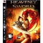 sony_computer_entertainment_heavenly_sword_ps3