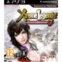 Dynasty Warriors 7 : Xtreme Legends - PS3