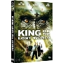 king_of_the_lost_world_dvd_zone_2