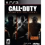 activision_call_of_duty_collection_black_ops_sony_ps3