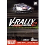 infogrames_entertainment_sa_v_rally_2_expert_edition_pc