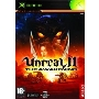 unreal_2_the_awakening_xbox_premiere_generation