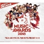nrj_music_awards_2015_edition_deluxe_cd